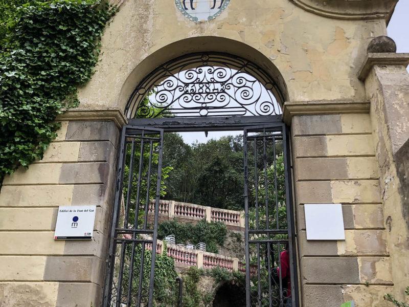 Ресторан в парке Барселоны